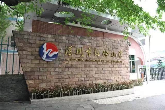 民办学校小一学位也吃紧, 深圳落户与孩子学区房的关系你懂吗?